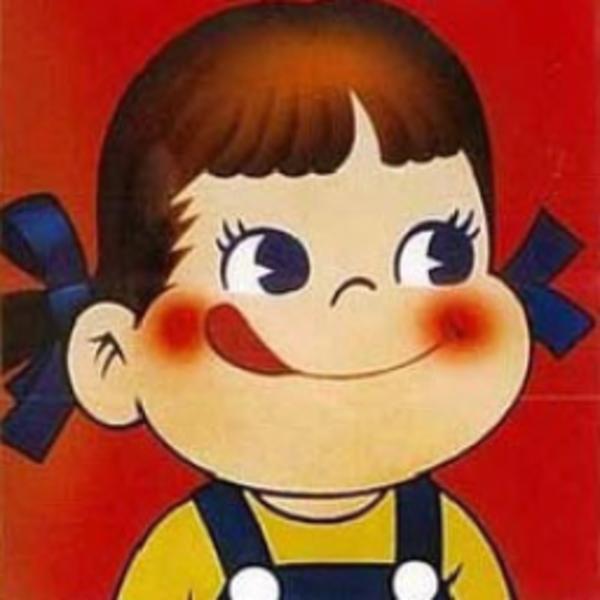 Nana Modan's Profile Image